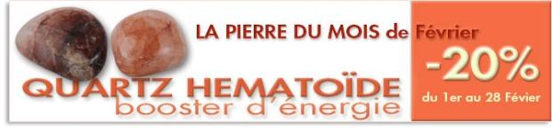 Pierre du Mois de Février : Quartz Hematoïde