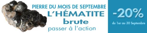 La pierre du mois de septembre 2014 : l'HEMATITE