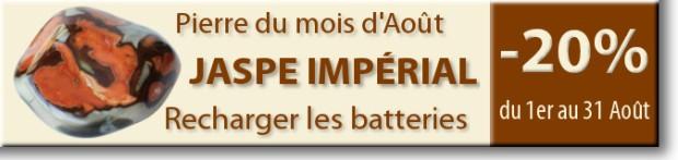 Retrouvez la pierre du mois d'août : le Jaspe Impériale sur www.cristaux-sante.com