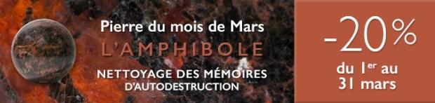Retrouvez la pierre du mois de Mars 2017 : l'Amphibole sur www.cristaux-sante.com
