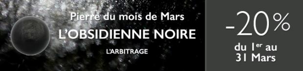 Retrouvez la pierre du mois de Février 2018 : le Lapis-lazuli sur https://www.cristaux-bien-etre.com